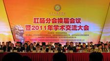 医博专家团参加2011全国中